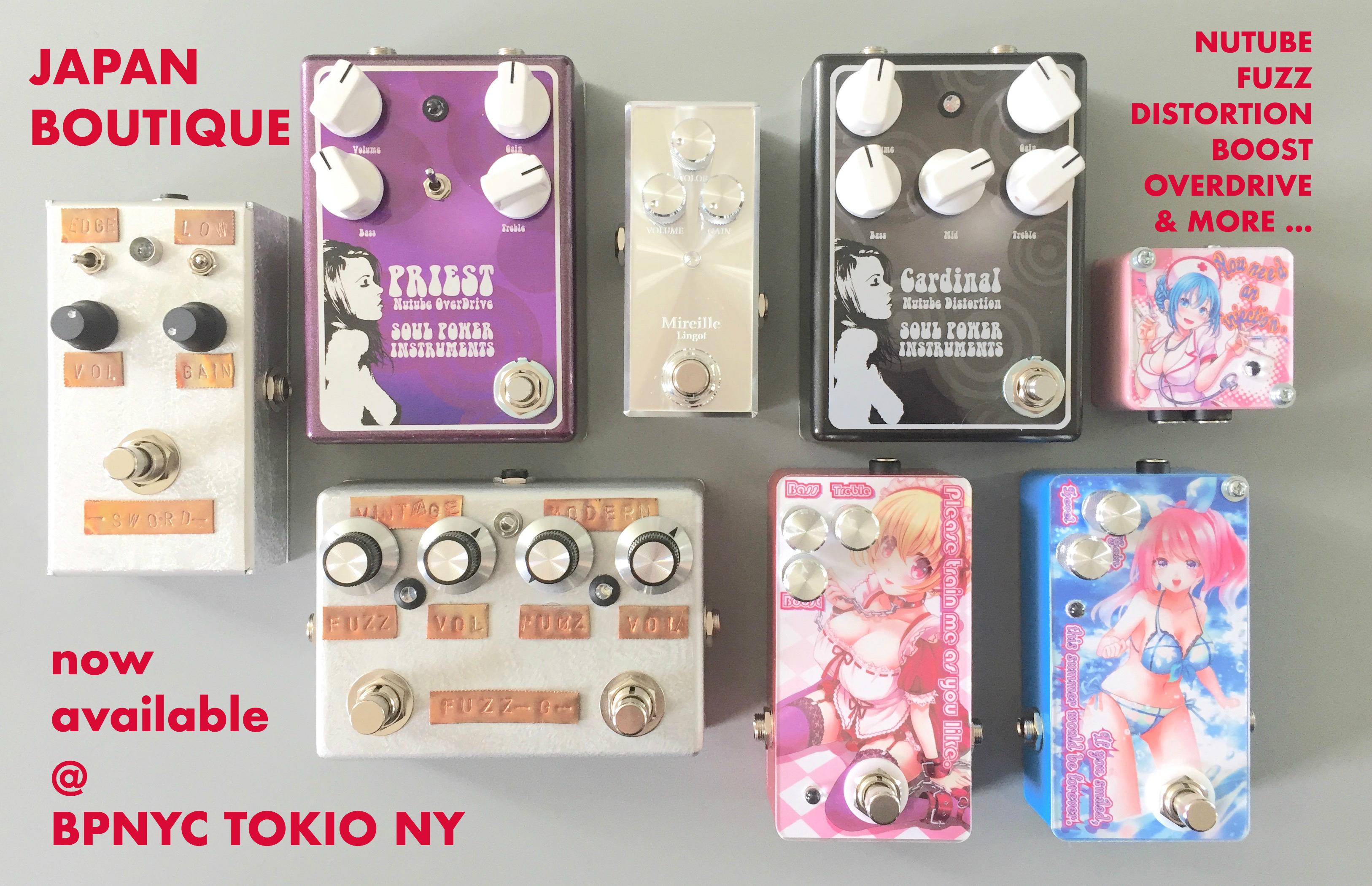 jpn-boutique-pedals-3253x2101.jpg